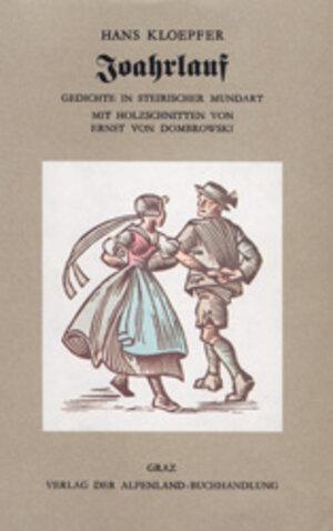 Buchcover ISBN 9783702008673