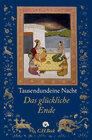 Buchcover Tausendundeine Nacht